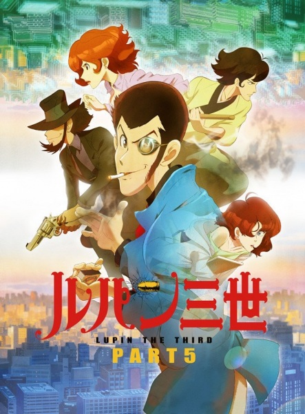 Lupin III: Part V