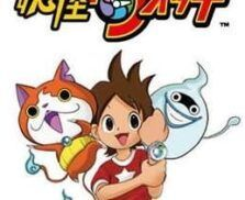 Youkai Watch Dublado