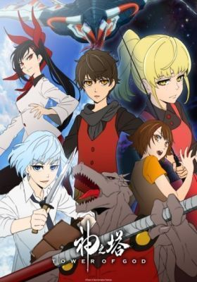 Kami No Tou (Tower of God)
